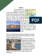 Kavala Info