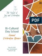 Celebration 2012 Journal