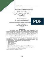 Frase interrogativa tra l'italiano e l'arabo studio comparativo, Dr. Amal Kamal Abd El Hafez, 2009