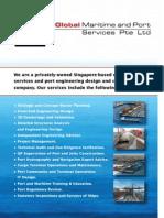 GMap Brochure