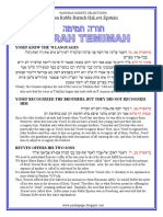 MiKetz - Selections from Rabbi Baruch Epstein