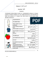 Al Arabiyyatul Uulaa P10