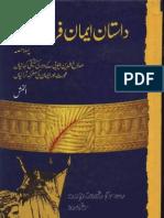 Dastan Eman Farooshon ki part 1