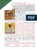 Thuya Shwe Man 2