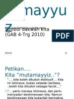 Tamayyuz