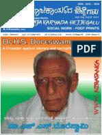 social work journal Skh-April 2011 (PDF)