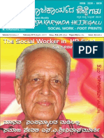 social work journal SKH-Feb 2011 (PDF)