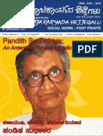 social work journal SKH-July 2011 (PDF)