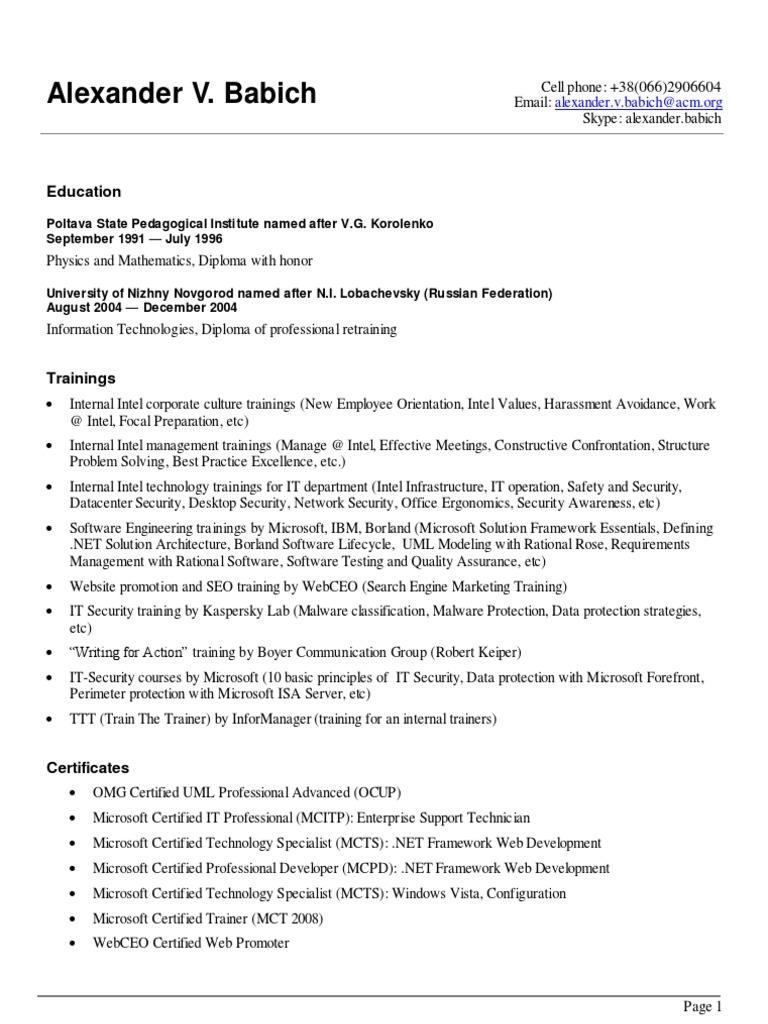 My Updated Cv English Microsoft Microsoft Office