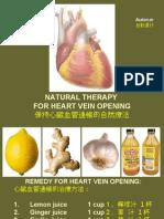 心臟血管暢通的自然療法