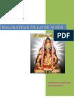 Nagarathar Pillayar Nonbu - Detailed Version