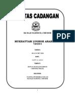 Mukhayyam Bahasa Arab