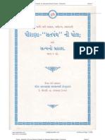 Gujarati_Pirana Satpanth Ni Pol Ane Satya No Prakash_01