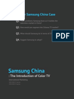Samsung China Case