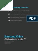 Samsung China Case