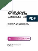Color Atlas of Laminate Porcelain Veneers