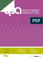 DPA Newsletter #2, 2012