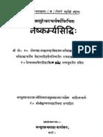 sureshvara - naishkarmya siddhi
