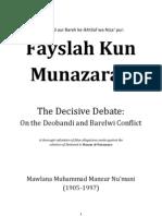 Fayslah Kun Munazarah Updated Translation