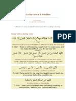 Du'as for Work & Studies