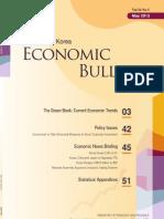 Economic Bulletin (Vol. 34 No.5)