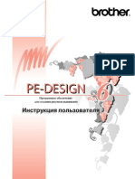 User manual Brother PE-Design 6
