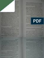 Dastan Eman Farooshon ki part  4