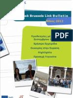 EBL Bulletin Μάιος 2012-Ελληνική Μετάφραση