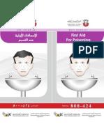 First Aid Poison 2 for Web - Health Authority Abu Dhabi - HAAD
