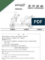 G.dink 125L (Parts Book)