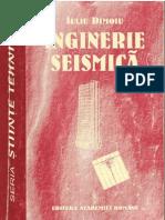 Inginerie seismica, Consolidare - Iuliu Dimoiu, 1999