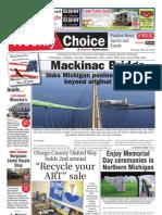 Weekly Choice - May 24, 2012