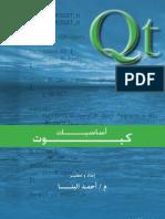 Arabic Basics of Qt