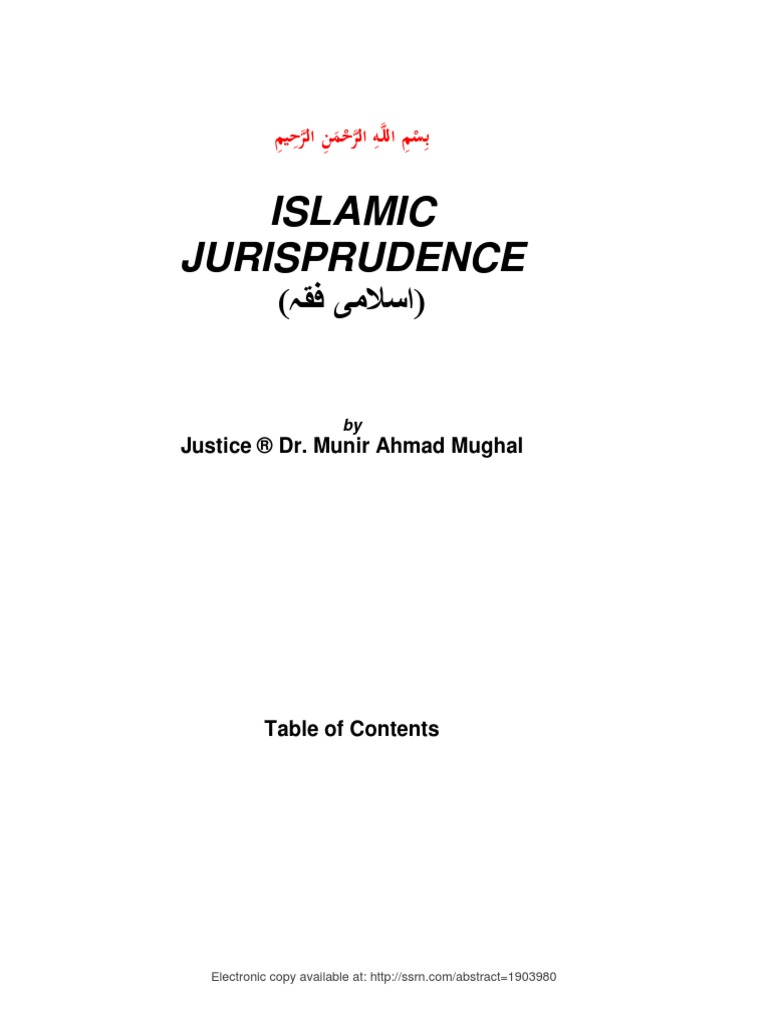 Cpd certificate template images templates example free download islamic jurisprudence book ulama western philosophy alramifo images yadclub Gallery