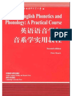 English Phonetics Nd Phono