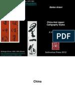 StefanArteni_ChinaAndJapan_CalligraphyStyles