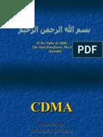 CDMA PPT