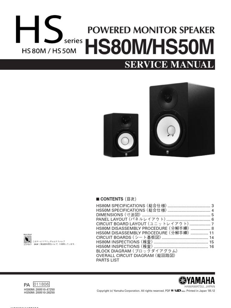 Yamaha Hs80m Hs50m Service Manual