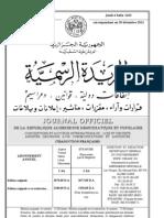 JO 29 12 2011 Loi de Finances 2012