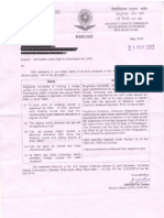 RTI Singhania University