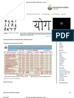 Ram a Krishna Math, Hyderabad - Yoga, Personality Development Etc.