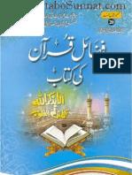 Quran Fazail