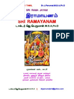 Tamil Ramayanam 326 Page