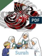 alwaqiah-090717045309-phpapp01