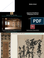 StefanArteni_JapaneseBuddhism_CalligraphyAndArt