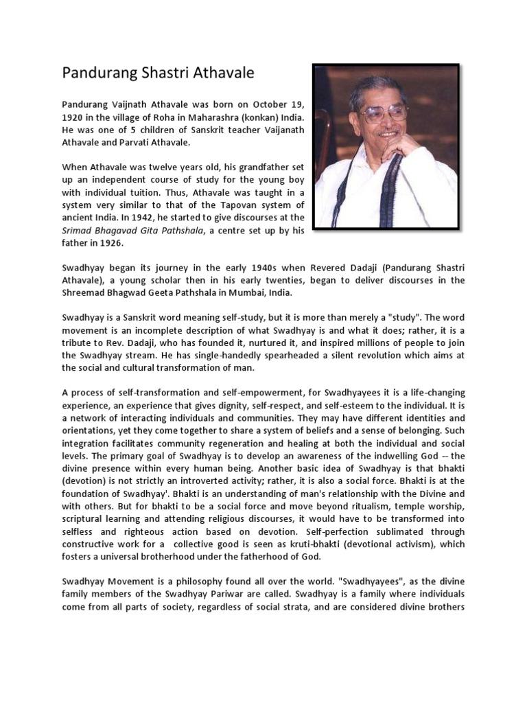 pandurang shastri athavale books pdf