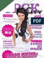 Орск 05 HD