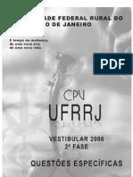 UFRRJ_2006_2ª_Fase