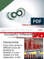 Coca Cola Japan Pricing
