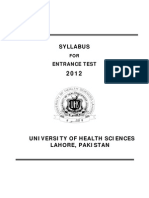 UHS Entry test Syllabus 2012
